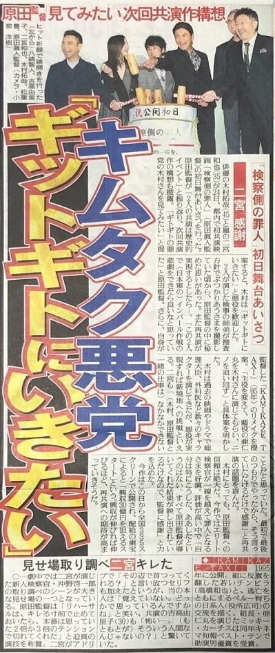 18825報知a