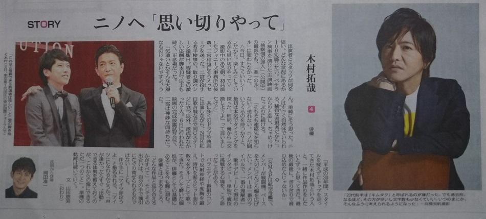 18825読売a