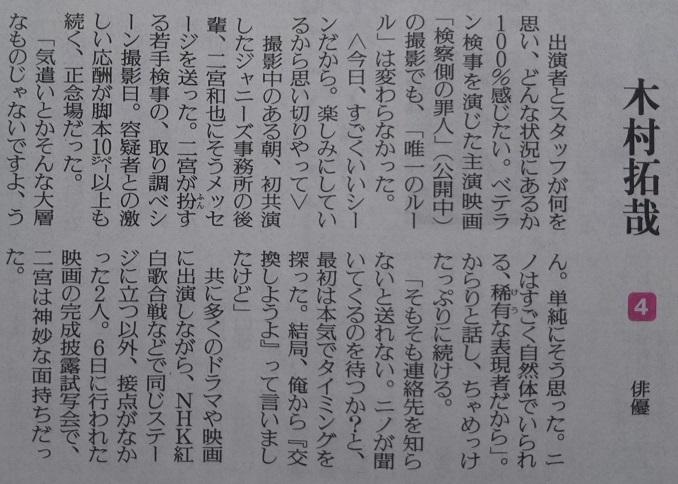 18825読売b