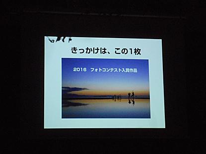 ishii-03.jpg