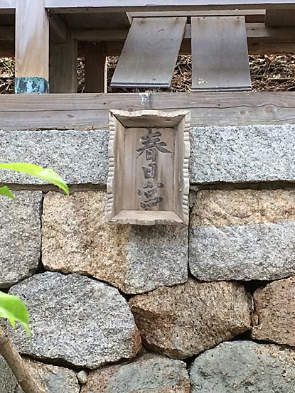 kozutajinja-03.jpg