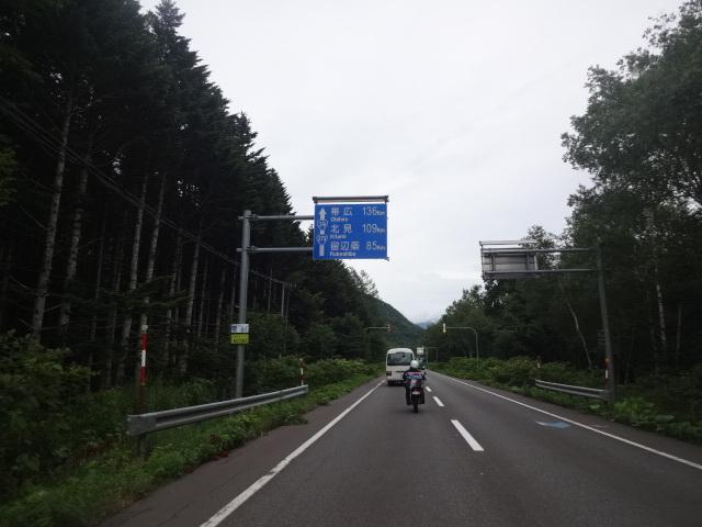 2018石北峠
