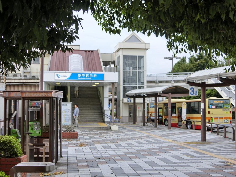 180812_愛甲石田駅2
