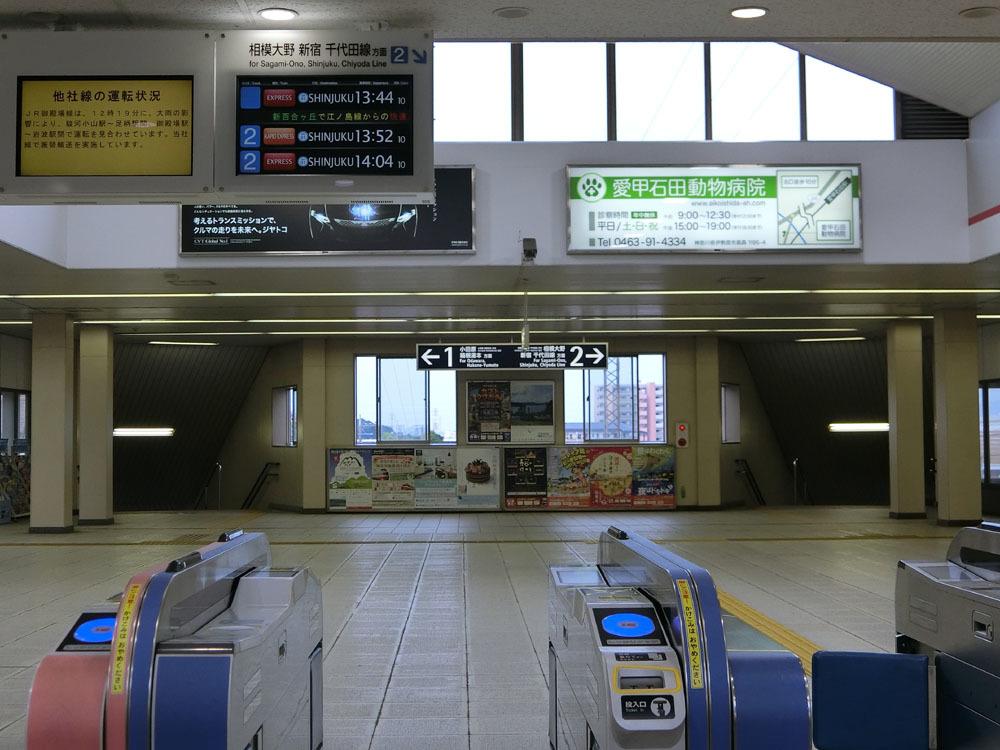 180812_愛甲石田駅1