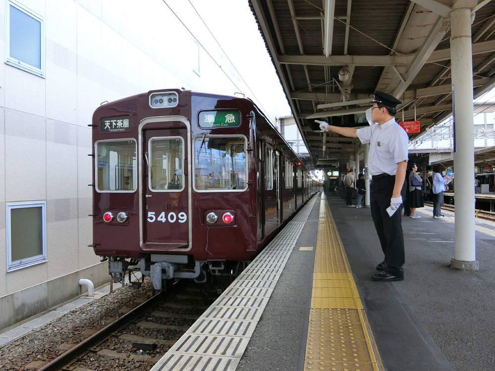 180923_阪急5000