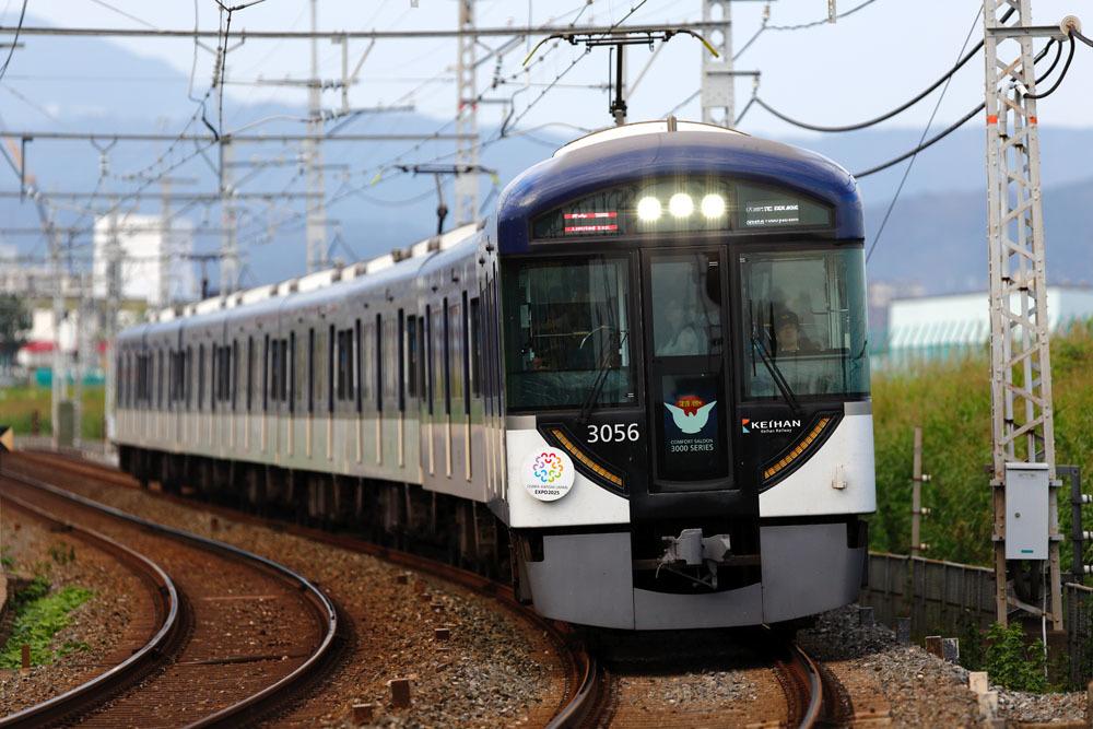 180923_京阪8000系