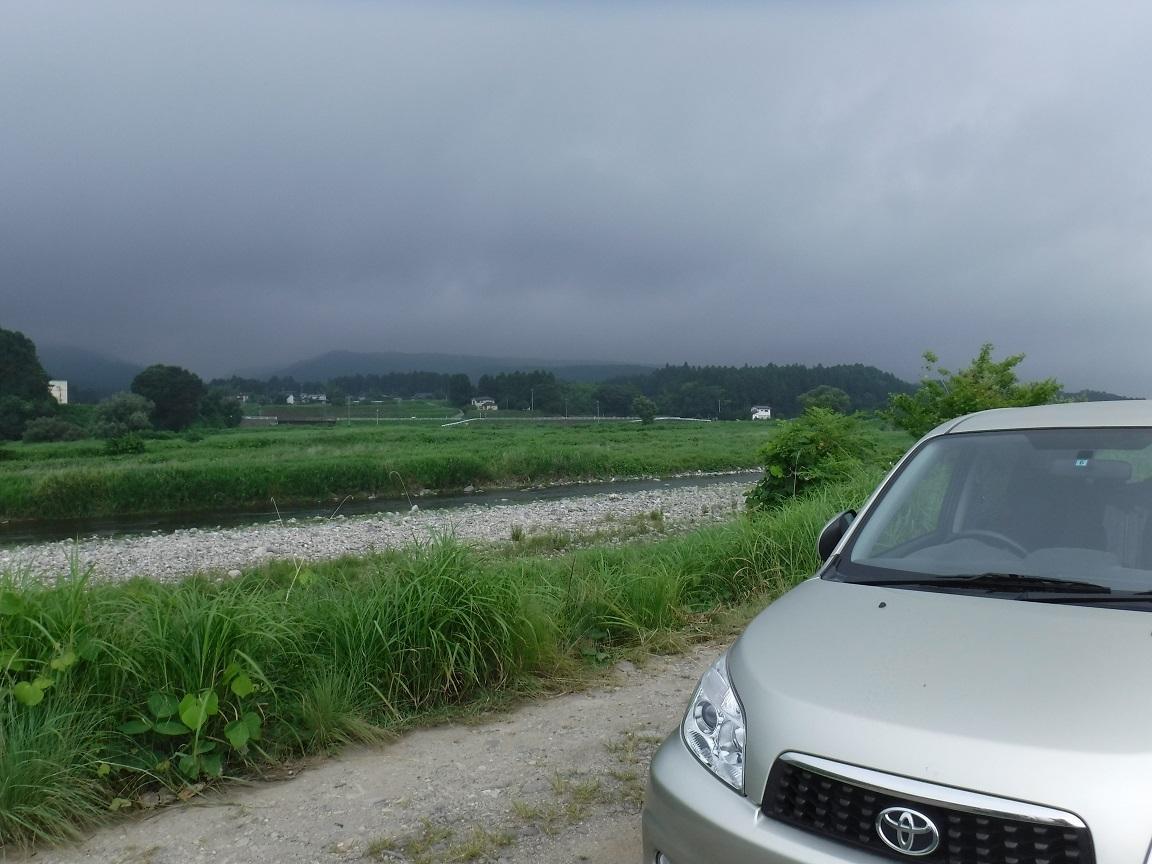 ブログ 今にも雨が降りそうな日に入川.jpg