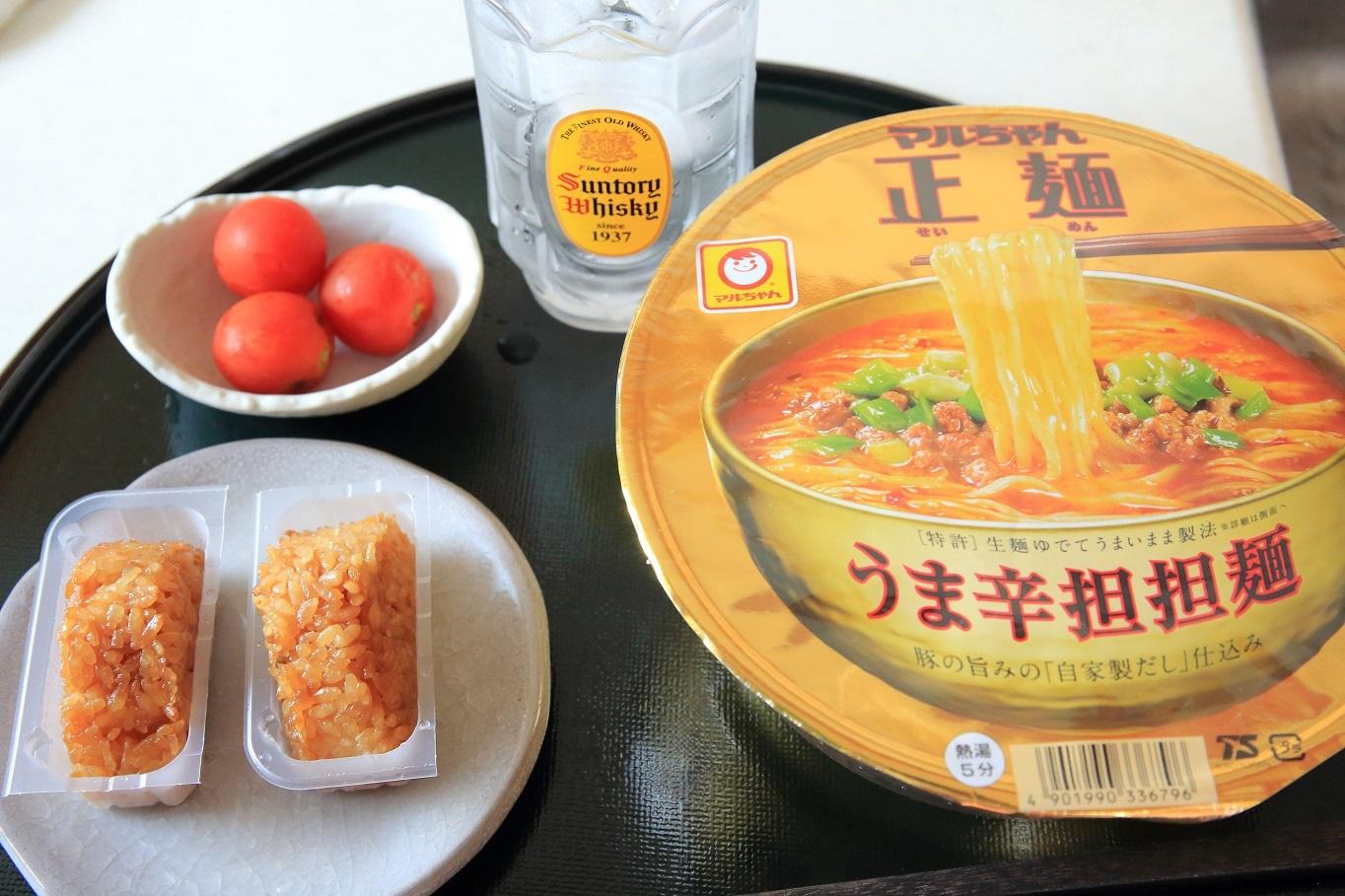ブログ カップ麺の昼食.jpg