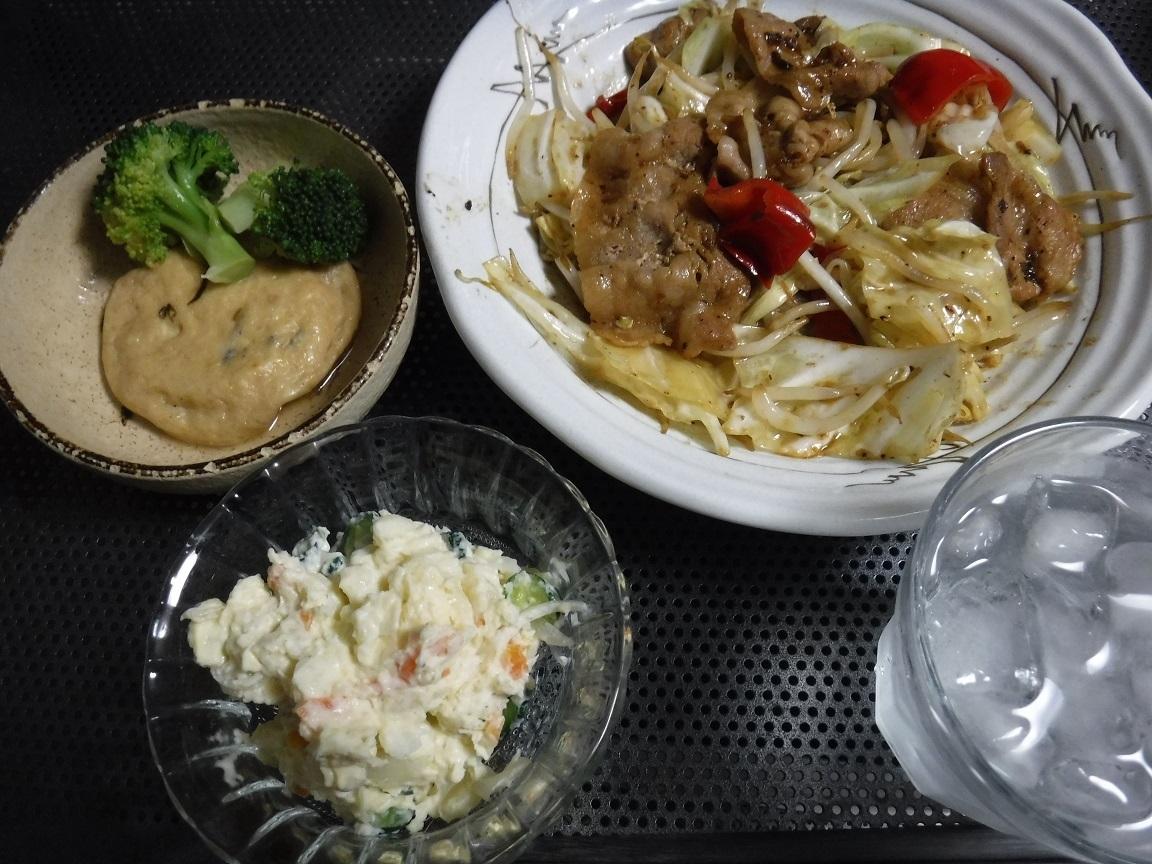 ブログ  8 6 夕食.jpg