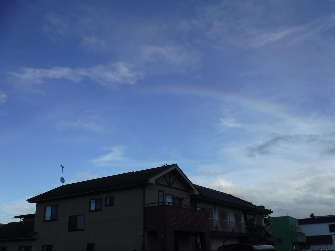 ブログ 虹.jpg
