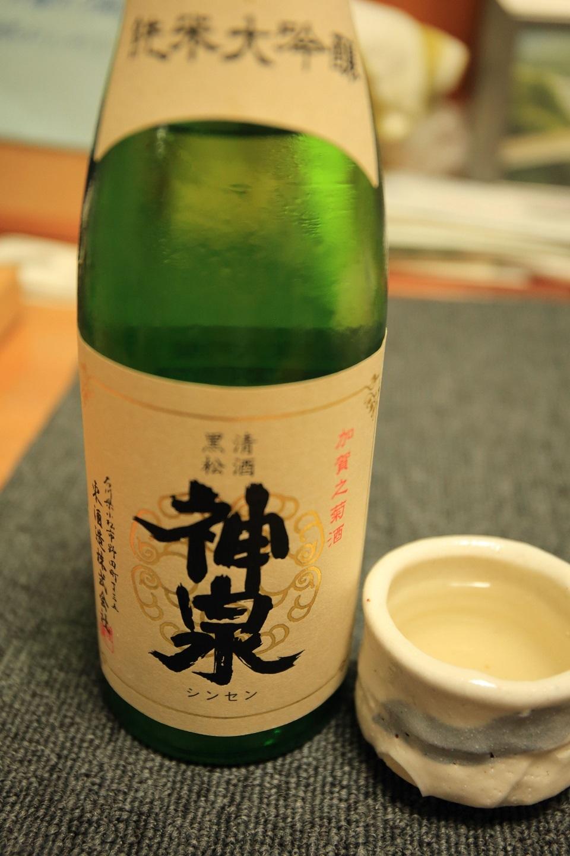 ブログ お土産の日本酒.jpg