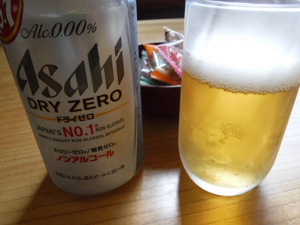 ブログ ノンアルコールビール.jpg