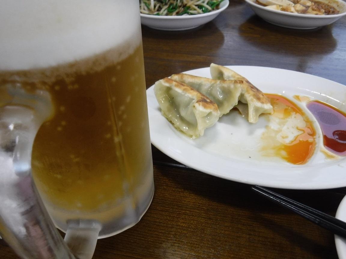 ブログ 生ビール.jpg