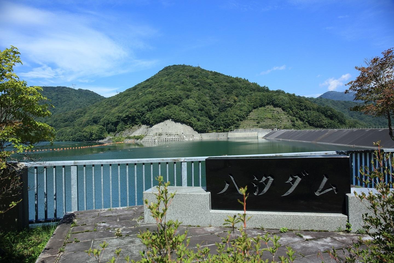 ブログ 八汐ダムのプレート.jpg