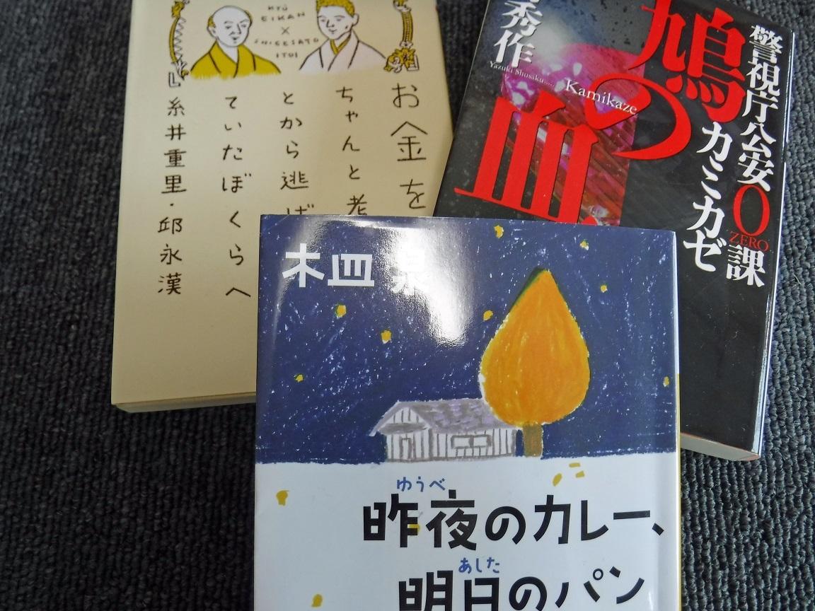 読書歴 2.jpg