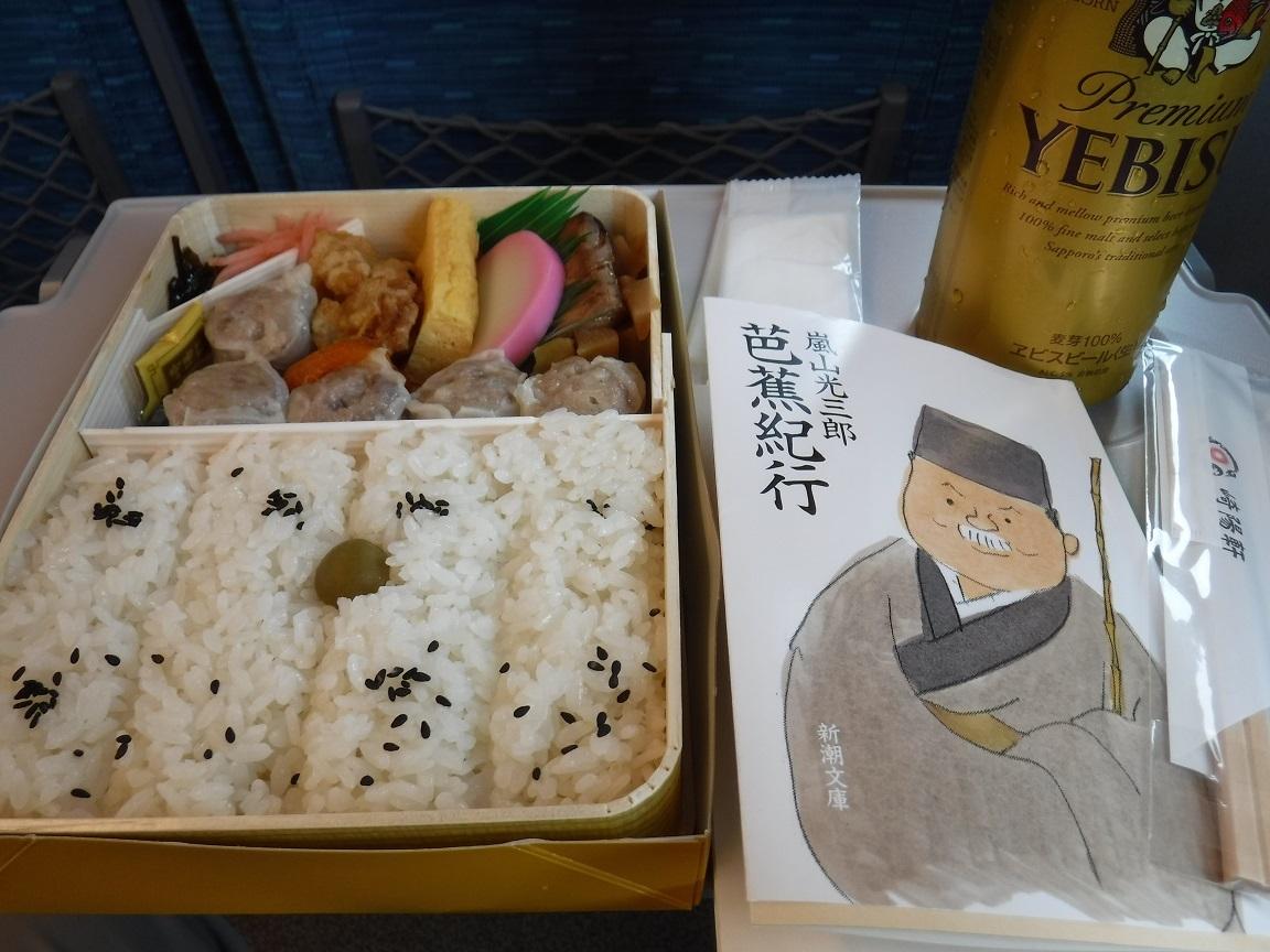 ブログ 出発の昼食の弁当.jpg