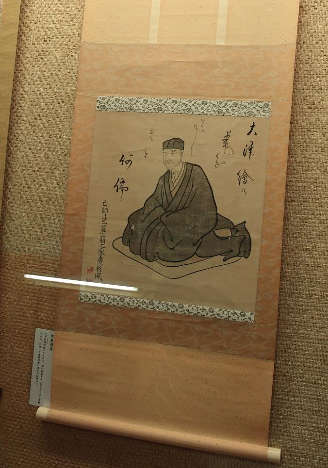 ブログ [大津絵の筆のはじめは何仏」 杉風描く.jpg
