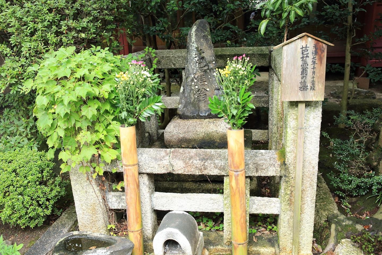 ブログ 芭蕉翁の墓.jpg