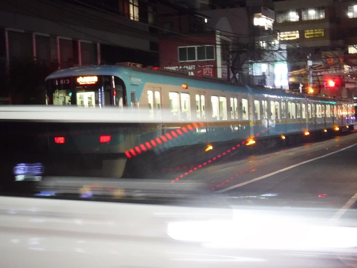 ブログ 京阪 大津線の路面電車.jpg