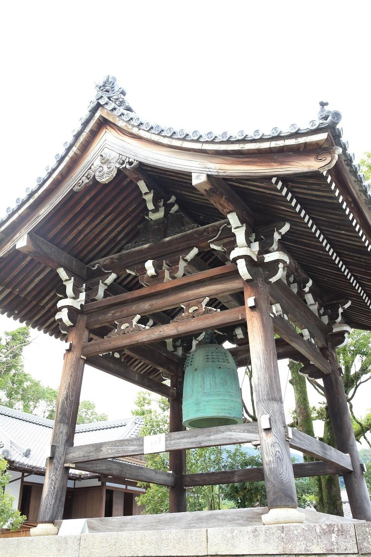 ブログ 清涼寺の梵鐘.jpg