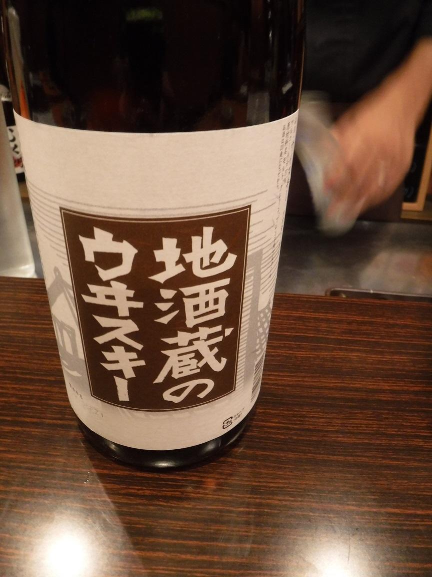 ブログ 日本酒酒蔵のウイスキーでハイボール.jpg