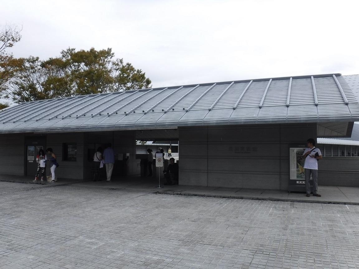 ブログ 佐川美術館の受付入口.jpg