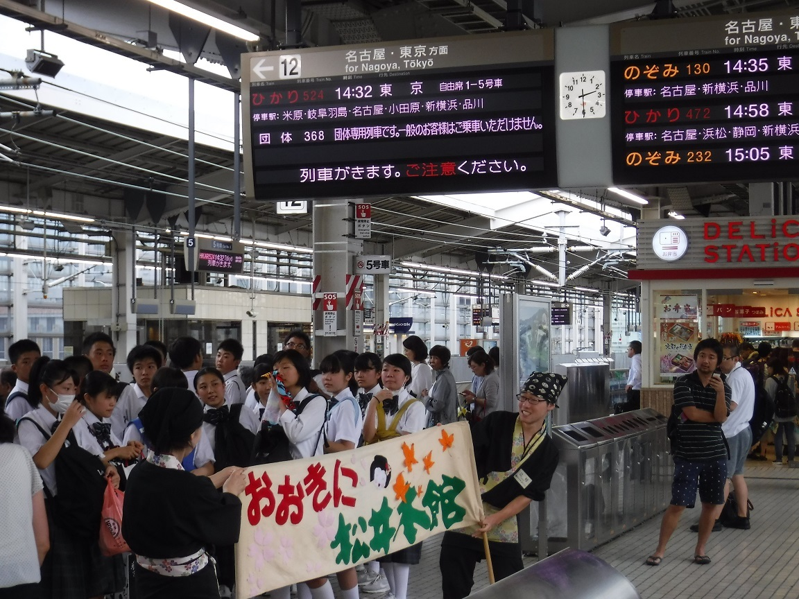 ブログ あと2分で乗る新幹線ひかりが来ます.jpg