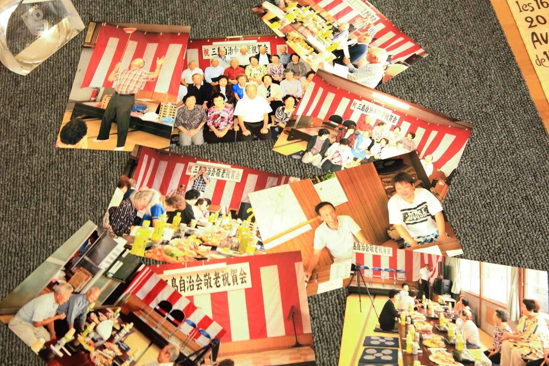 ブログ 写真選び.jpg
