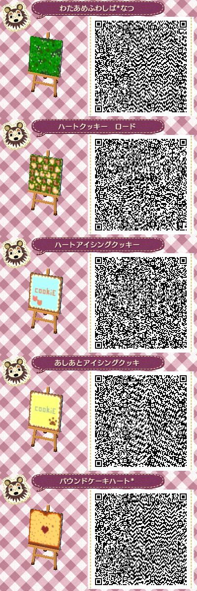 HNI_00312018814qr3.jpg
