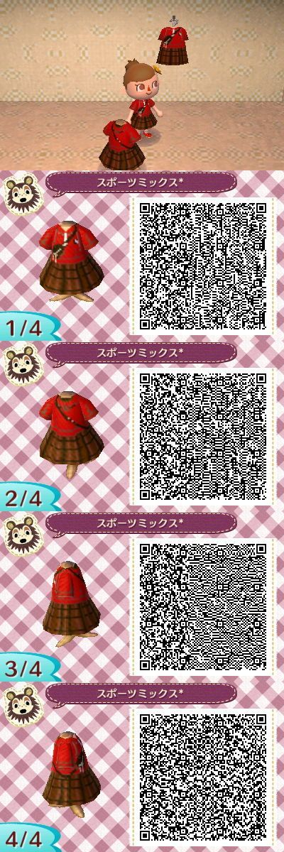 HNI_00872018818qr1.jpg