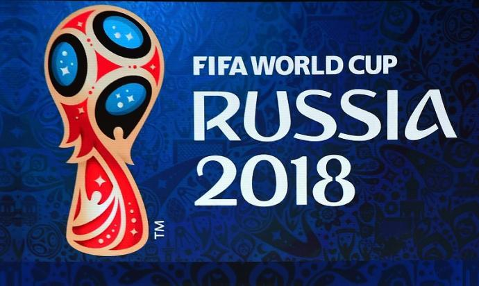 russia world cup logo 2018