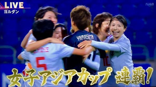 Japan 1-0 Australia (AFC Women's Asian Cup 2018 Final)