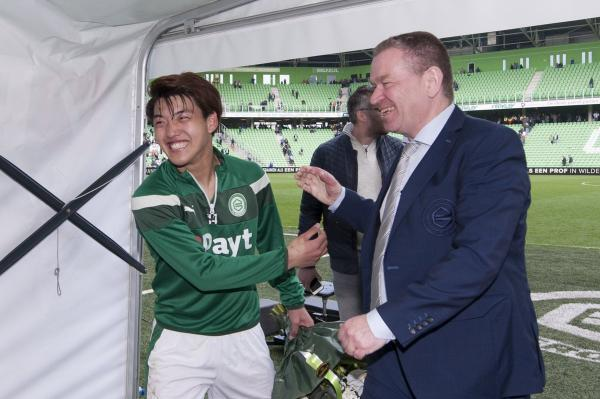 FC Groningen has activated the buy-out clause for Japanese Ritsu Doan Sign contract until 2021