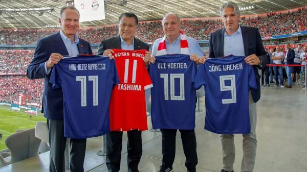 FC Bayern and the Japan Football Association have announced a cooperation agreement