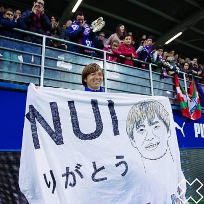 inui takashi farewell at Eibar