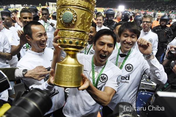Bayern München 1 - 3 Eintracht Frankfurt DFB-Pokal Final hasebe makoto
