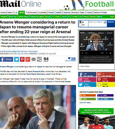 Wenger considering a return to Japan to resume managerial career
