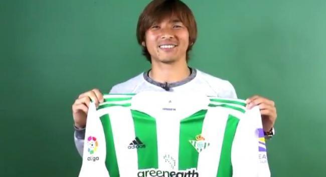 Takashi Inui becomes a Real Betis player for the next three seasons (2)
