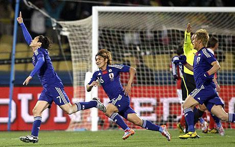 yasuhito-endos Free Kick Goal Japan vs Denmark 2010