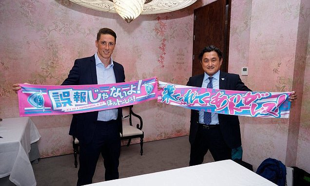 Fernando Torres has confirmed he will join J League club Sagan Tosu this summer