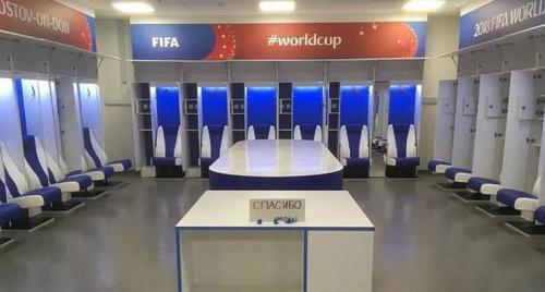Japan leave dressing room spotless with a note of thanks