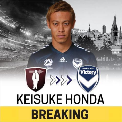 Melbourne Victory with the signing of Keisuke Honda