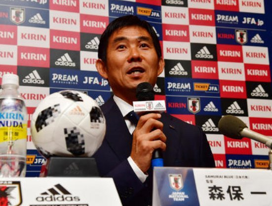 Hajime Moriyasu called Japan to the friendly against Chile and Costa Rica