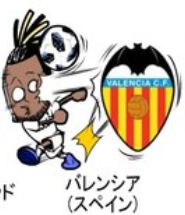 Batshuayi Illustrated by chida_junsei
