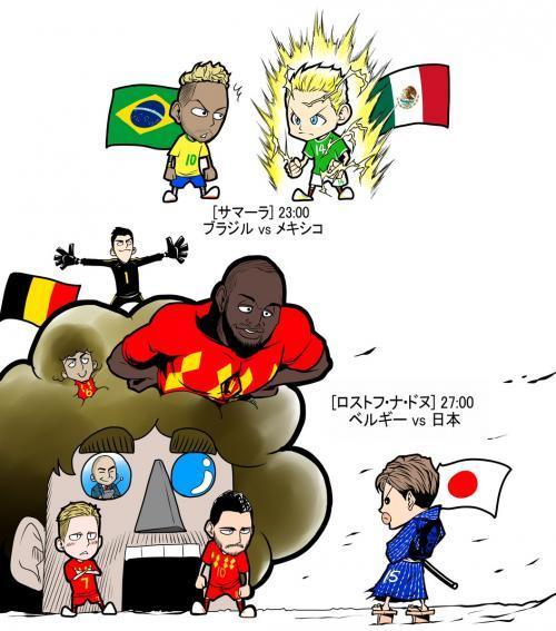 japan vs Belgium Illustrated by chida_junsei