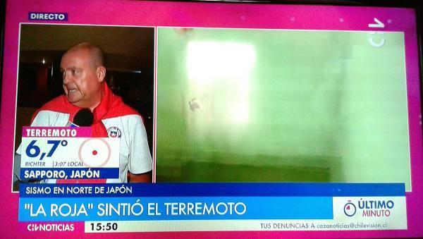 La selección chilena tranquila y con miedo tras terremoto grado 7,0 que sacude Sapporo