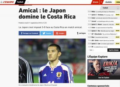 Le Japon sest imposé 3-0 face au Costa Rica en match amical