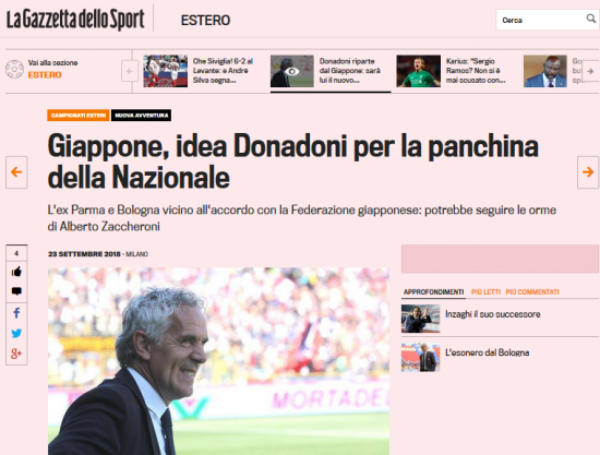 Donadoni is in negotiations to become the new Coach of Japan