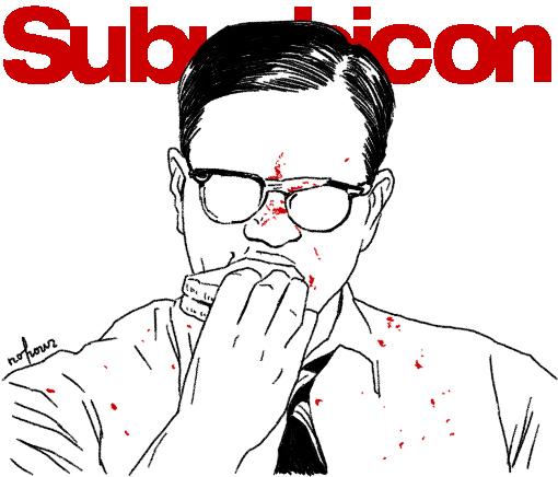 suberbicon.jpg
