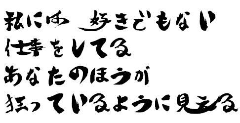suki2.jpg